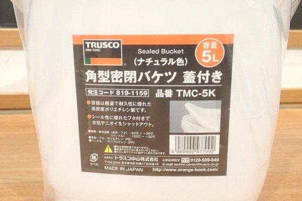 SiSO-LAB☆釣・トラスコ角型5Lバケツ(コマセバケツ)。開封の儀。