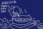 SiSO-LAB☆ジビエ、猪肉ですき焼き。