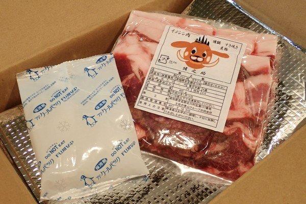 SiSO-LAB☆ジビエ、猪肉ですき焼き。高知県北川村へふるさと納税。
