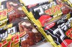 百均浪漫◆お買い得!有楽製菓のブラックサンダー、4個で100円(税抜)だよ、おやつ、職場での間食にいいね! @100均 ダイソー