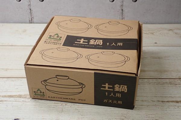 SiSO-LAB☆百均、ローソンストア100の土鍋。