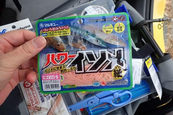 SiSO-LAB☆釣・シマノ・フリーゲームS86ML-4デビュー。パワーイソメ。