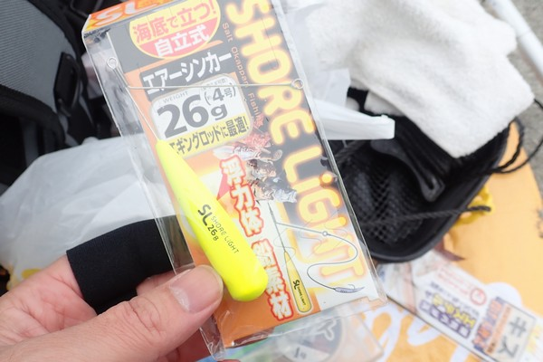 SiSO-LAB☆釣・シマノ・フリーゲームS86ML-4デビュー。すぐにロストしたエアーシンカー。