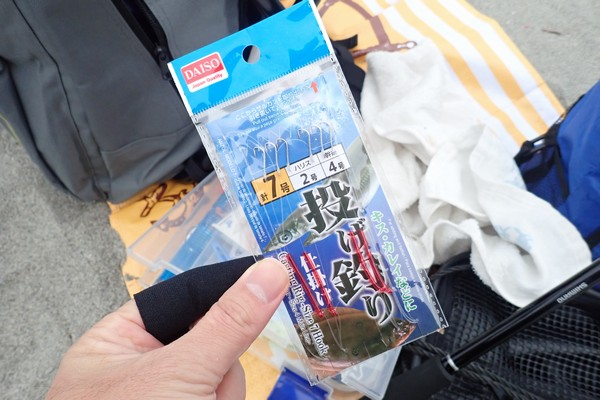 SiSO-LAB☆釣・シマノ・フリーゲームS86ML-4デビュー。ダイソー 投げ釣り仕掛け7号。