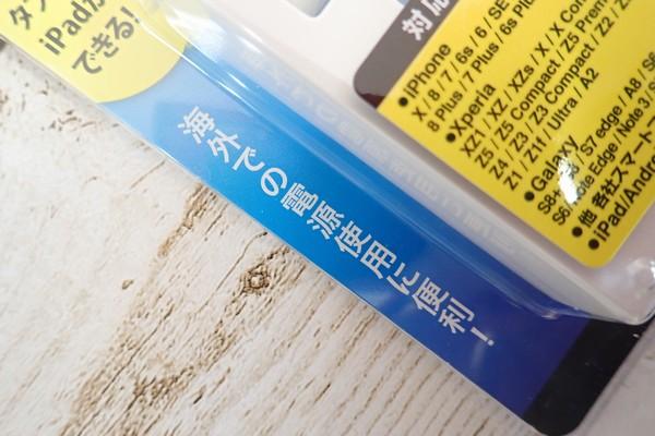 SiSO-LAB☆AC240V対応タップ付きUSB電源アダプタ。サンワサプライ スイングUSB充電タップ ホワイト TR-AD2USBW。海外での使用も問題なし。