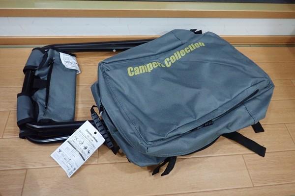 SiSO-LAB☆キャンパーズコレクション リュックチェア CLSB-01。チェアとバッグを切り離したところ。
