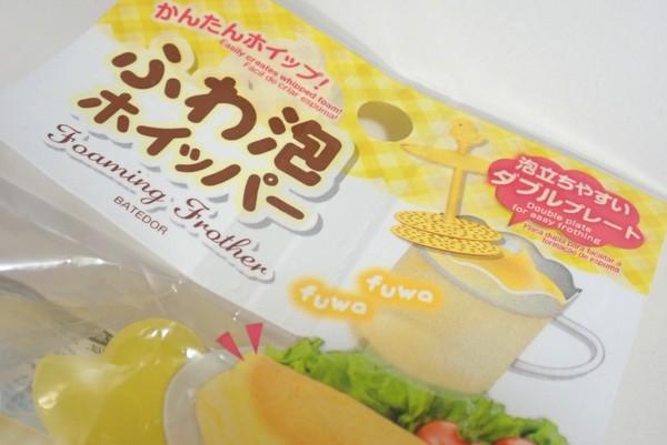 百均浪漫◆卵のメレンゲ、牛乳のホイップが簡単できる、ふわ泡ホイッパー @100均 ダイソー