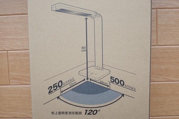 SiSO-LAB☆オーム電機LED デスクスタンドライトODS-L48G-W。外箱。照度説明。