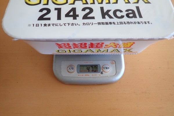 SiSO-LAB☆ペヤング ソース焼きそば 超超超大盛GIGAMAX。調理前の重さの測定。
