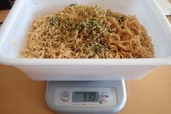 SiSO-LAB☆ペヤング ソース焼きそば 超超超大盛GIGAMAX。調理完了時のお重さ測定。