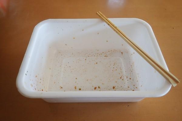 SiSO-LAB☆ペヤング ソース焼きそば 超超超大盛GIGAMAX。完食。今はお昼ごはんだけど、もう、おやつも晩御飯もいらないかな。