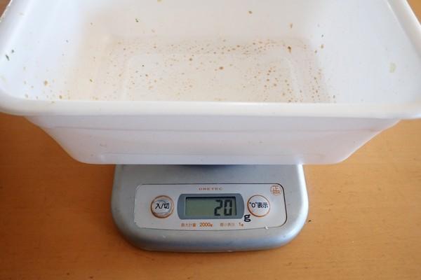 SiSO-LAB☆ペヤング ソース焼きそば 超超超大盛GIGAMAX。食べ終わった後の器の重さ測定。