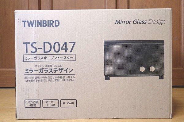 SiSO-LAB☆TWINBIRD オーブントースター TS-D047B。