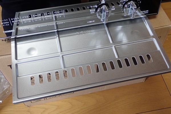 SiSO-LAB☆TWINBIRD オーブントースター TS-D047B。クズ片づけようトレイ付き。