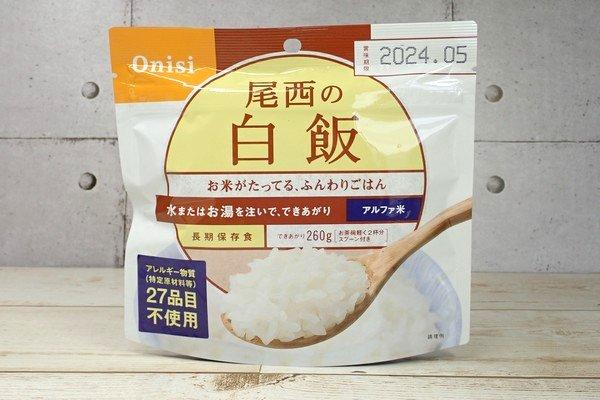 SiSO-LAB☆アルファ米、アルファ食品、尾西食品、サタケ、食べ比べ。尾西食品、尾西の白飯。