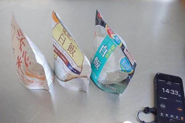 SiSO-LAB☆アルファ米、アルファ食品、尾西食品、サタケ、食べ比べ。3社、15分待ち中。