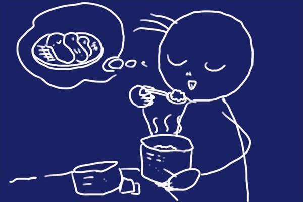 SiSO-LAB☆尾西食品 松茸ごはん V.S. 白飯+永谷園「松茸の味お吸いもの」。