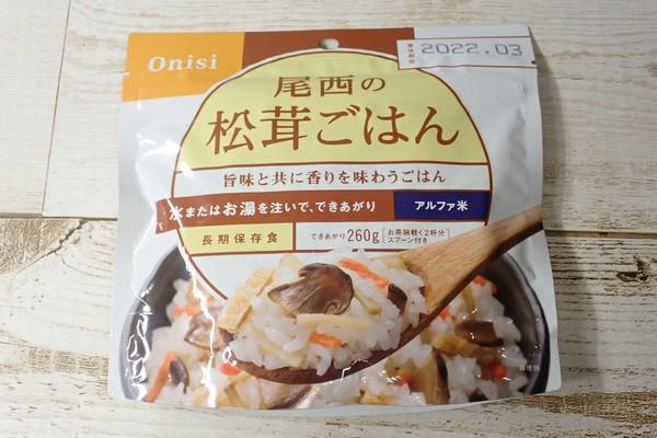 SiSO-LAB☆尾西食品 松茸ごはん。