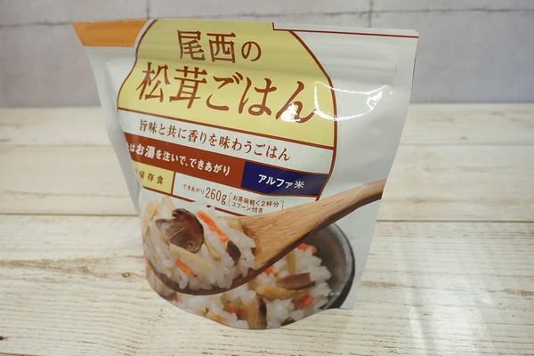 SiSO-LAB☆尾西食品 松茸ごはん。15分待つ。