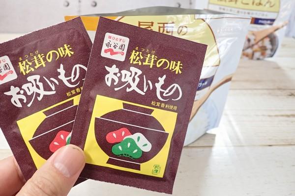 SiSO-LAB☆尾西食品 白飯に、永谷園の「松茸の味お吸いもの」。