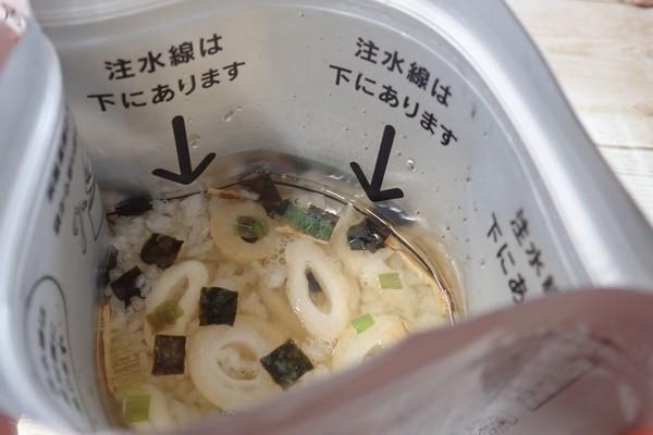 SiSO-LAB☆尾西食品 白飯に松茸の味お吸いものを投入して熱湯も。「ふ」が目立ちます
