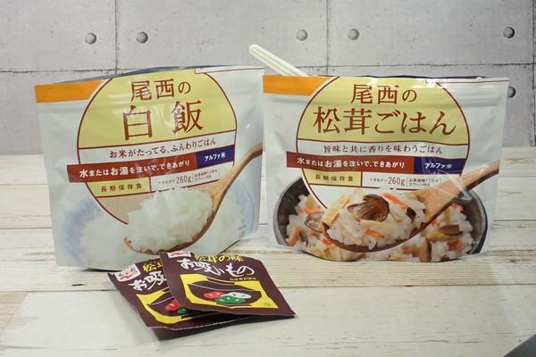 SiSO-LAB☆尾西食品 白飯+永谷園「松茸の味お吸いもの」、松茸ごはん、どちらもおいしいけど、松茸ごはんの方がリッチでした。