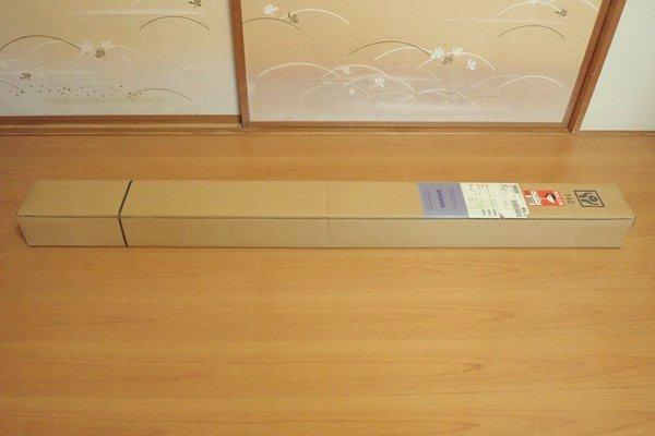 SiSO-LAB☆プロトラスト プレステート 3-420。予想外に大きなダンボール箱で到着。