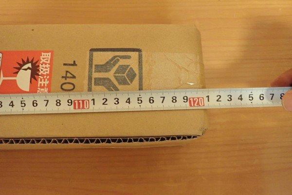 SiSO-LAB☆プロトラスト プレステート 3-420。ダンボール箱、結構、大きい。