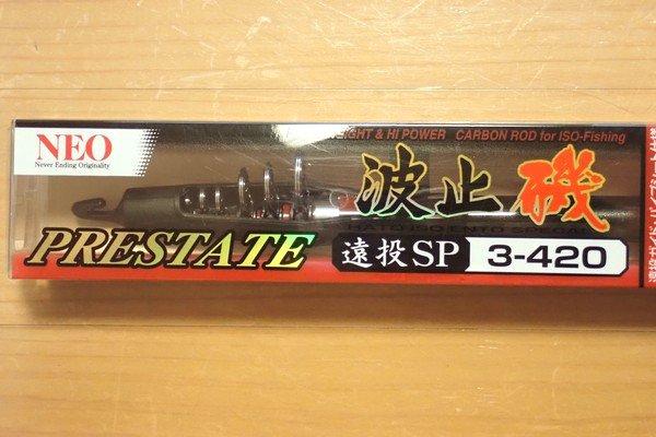 SiSO-LAB☆プロトラスト プレステート 3-420。