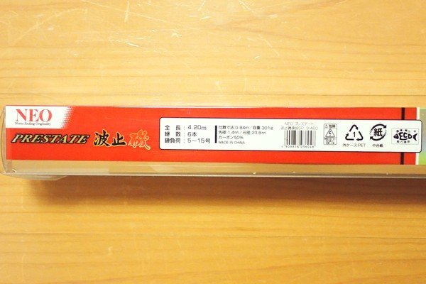 SiSO-LAB☆プロトラスト プレステート 3-420。6本継ぎ。