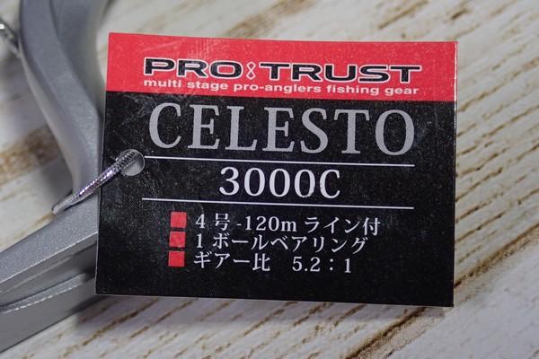 SiSO-LAB☆プロトラスト リール セレスト 3000C。商品タグ。
