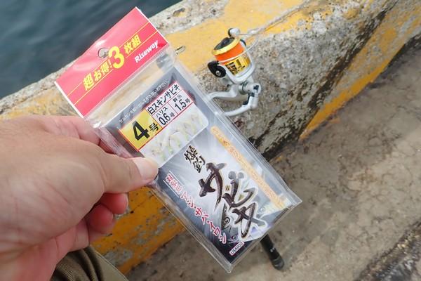 SiSO-LAB☆釣り!格安サビキ仕掛け、Riseway爆釣サビキ。使う仕掛けはもちろんRiseway爆釣仕掛け。