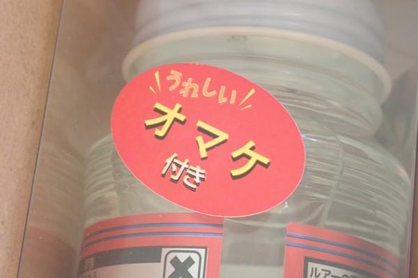 SiSO-LAB☆東邦産業 ウレタンフィニッシャーEX。なにやらオマケ付き。