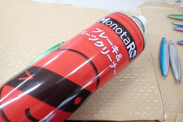 SiSO-LAB☆東邦産業 ウレタンフィニッシャーEX。ダイソーのジグロック、コーティング。パーツクリーナーで洗浄。