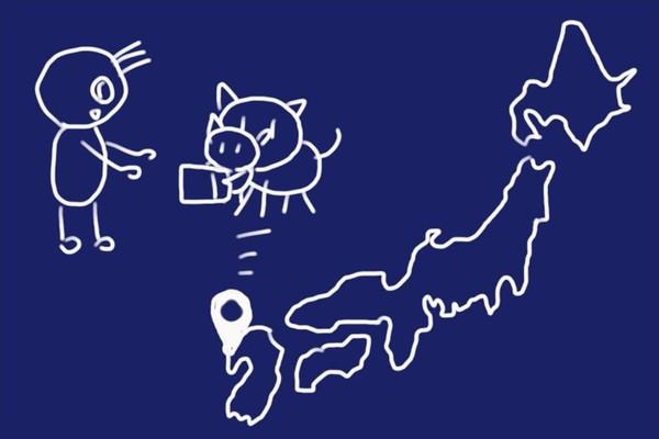 ふるさと納税、長崎県川棚町の天然猪肉1kgスライス、平成30年(2018年)12月下旬に寄附して令和元年の5月中旬、ようやく到着!