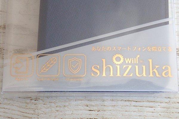 SiSO-LAB☆格安SIM、IIJmioでSHARP AQUOS sense plus SH-M07購入。shizuka-will-の手帳型ケース。ピッタリ、軽量、しっかりガード。