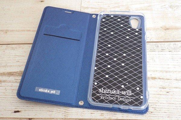 SiSO-LAB☆格安SIM、IIJmioでSHARP AQUOS sense plus SH-M07購入。shizuka-will-の手帳型ケース。どこかに磁石らしきものがあるわけでもなく。