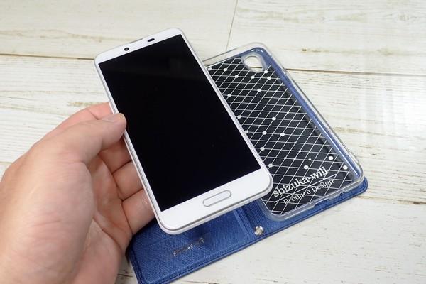 SiSO-LAB☆格安SIM、IIJmioでSHARP AQUOS sense plus SH-M07購入。shizuka-will-の手帳型ケース。SH-M07を取り付けてみる。スイッチ側から入れると簡単。