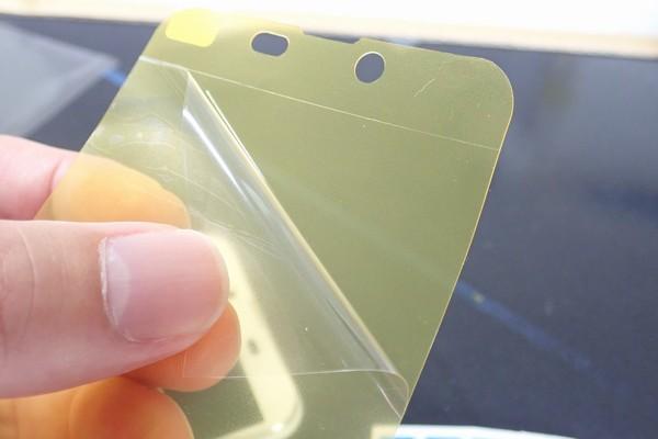 SiSO-LAB☆格安SIM、IIJmioでSHARP AQUOS sense plus SH-M07購入。液晶保護シート貼り。