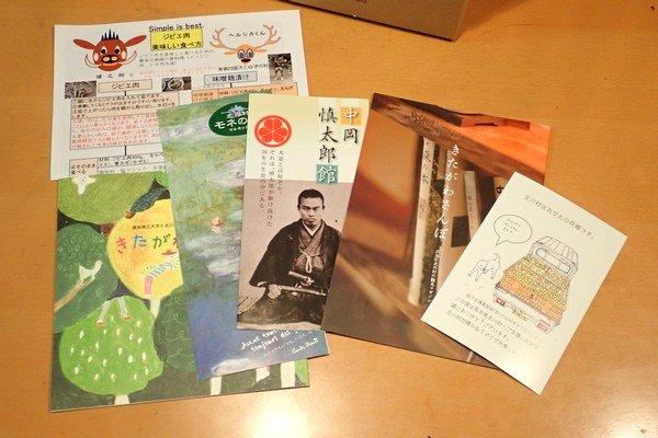 SiSO-LAB☆ふるさと納税。数量限定!ゆずの郷、高知県北川村、いのしし肉(スライス盛合せ)400g。