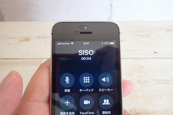 SiSO-LAB☆docomoからIIJmioへファミリーシェアプランに追加でMNP。開通方法。開通までの10分間にSIMカード準備。iPhoneSEに挿入。既に開通している模様。電話してみる。ばっちり。