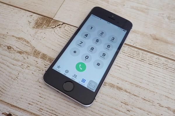 SiSO-LAB☆docomoからIIJmioへファミリーシェアプランに追加でMNP。開通方法。開通までの10分間にSIMカード準備。iPhoneSEに挿入。既に開通している模様。データ通信専用から音声通話機能付きiPhoneになった。
