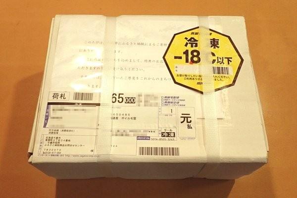 SiSO-LAB☆ふるさと納税 北海道千歳市 毛ガニ2尾1kg。クール冷凍便で到着。