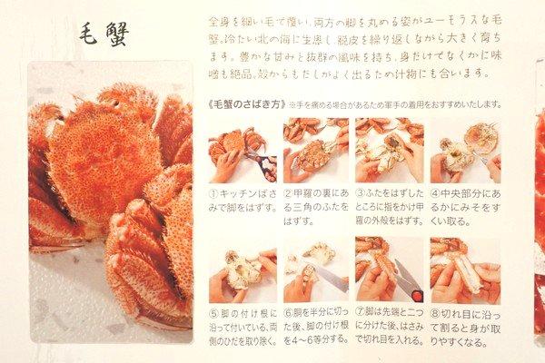 SiSO-LAB☆ふるさと納税 北海道千歳市 毛ガニ2尾1kg。カニの捌き方説明付き。