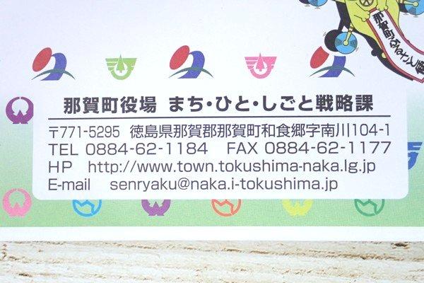 SiSO-LAB☆ふるさと納税 阿波ジビエ 徳島県那賀町産シカ肉 ・イノシシ肉の合挽ミンチ 1kg。寄附金受領証明書。
