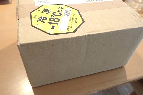 SiSO-LAB☆ふるさと納税 阿波ジビエ 徳島県那賀町産シカ肉 ・イノシシ肉の合挽ミンチ 1kg。徳島県那賀町から到着。