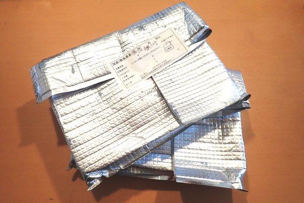 SiSO-LAB☆ふるさと納税 阿波ジビエ 徳島県那賀町産シカ肉 ・イノシシ肉の合挽ミンチ 1kg。徳島県那賀町から到着。保冷バッグ梱包。