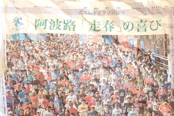 SiSO-LAB☆ふるさと納税 阿波ジビエ 徳島県那賀町産シカ肉 ・イノシシ肉の合挽ミンチ 1kg。一緒に入っていた新聞紙がローカルでふるさと納税っぽい!