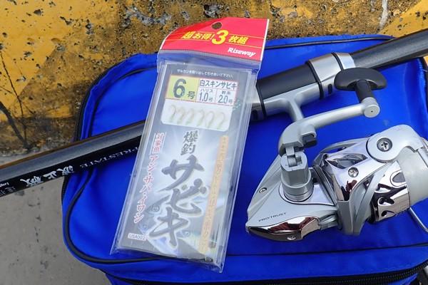 SiSO-LAB☆釣り RISEWAY 白スキンサビキ 3枚組 6号でサバ21cm釣れたよ。