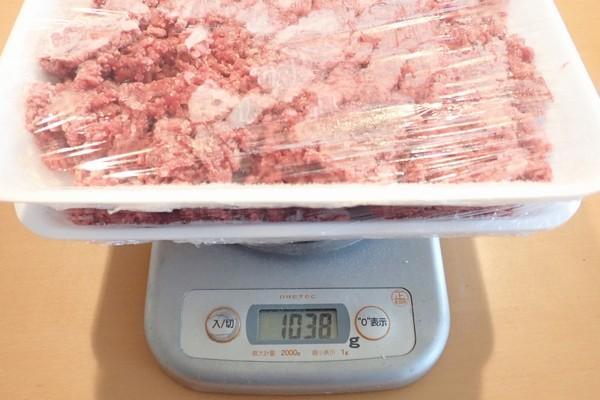 SiSO-LAB☆iふるさと納税ジビエ、シカ肉&イノシシ肉合挽ミンチでハンバーグ。500gパック2つ。
